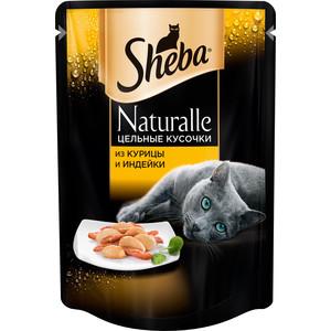 Паучи Sheba Naturalle кусочки с курицей и индейкой для кошек 80г (10157751)