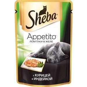 Паучи Sheba Appetito ломтики в желе с курицей и индейкой для кошек 85г (10161707) sheba appetito ломтики в желе с говядиной и кроликом для кошек 85г 10161708