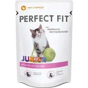Паучи PERFECT FIT Junior рагу с курицей для котят 85г (10117166)