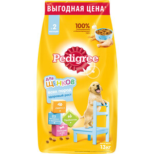 Сухой корм Pedigree Vital Protection с курицей для щенков всех пород с 2-х месяцев 13кг (10113866) корм для птиц vitakraft menu vital для волнистых попугаев основной 1кг