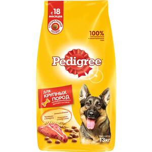 Сухой корм Pedigree Vital Protection с говядиной для собак крупных пород 13кг (10113864)