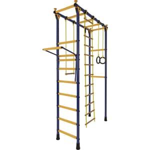Детский спортивный комплекс Лидер П-01 сине/жёлтый детский спортивный комплекс лидер п