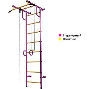 Детский спортивный комплекс Пионер С2Н пурпурно/желтый