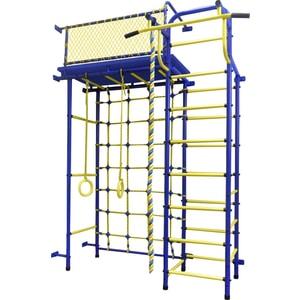 Детский спортивный комплекс Пионер 10С сине/жёлтый детский спортивный комплекс пионер 10