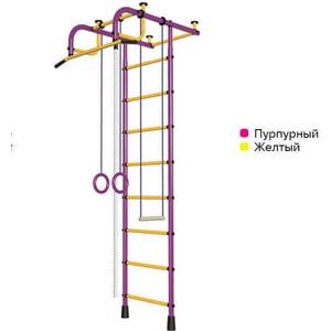 Детский спортивный комплекс Пионер 1М пурпурно/желтый пионер 1м детский спортивный комплекс