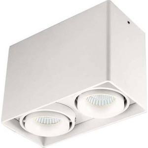 Потолочный светильник Donolux DL18610/02WW-SQ White массажер sq 75 55 s1007