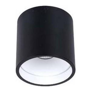 Потолочный светильник Donolux DL18416/11WW-R Black/White donolux dl18416 11ww r black white