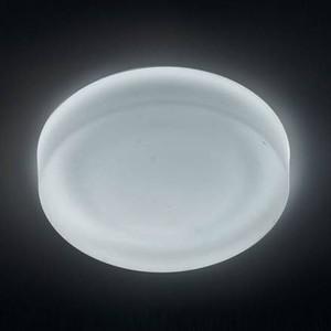 Точечный светильник Donolux N1521-WH skylark точечный светильник elvan sd 8164 wh gr