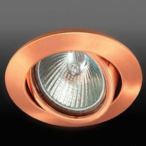 Точечный светильник Donolux A1506.08