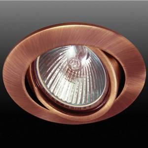 Точечный светильник Donolux A1507.07