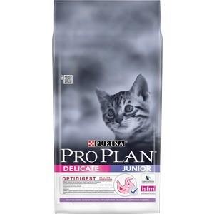 Сухой корм PRO PLAN OPTIDIGEST Delicate Junior Rich in Turkey с индейкой для котят с чувствительным пищеварением 3кг (12293285)