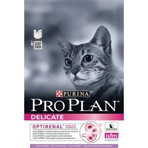 Сухой корм PRO PLAN OPTIRENAL Delicate Adult Cat Rich in Turkey с индейкой для поддержания здоровья почек для кошек 1,5кг (12172067) про план консервы с индейкой для кошек с чувствительным пищеварением pro plan delicate with turkey 85 г