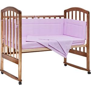 BamBola Комплект в кроватку 4пр. Карамельки Сиреневый 403