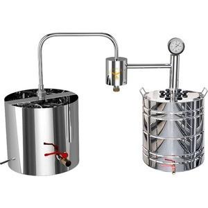 Дистиллятор непроточный Добрый Жар Дачный 70 литров бензобак газ 3110 на 70 литров в балашове