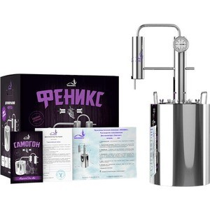 Дистиллятор проточный Феникс Элегант 20 литров обогреватель aeronik c 0715 ft