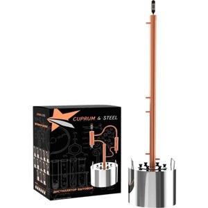 Дистиллятор проточный CuprumSteel Rocket 35 20 л