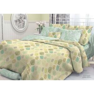 где купить Комплект постельного белья Verossa Constante 1,5 сп, перкаль, Faliant с наволочками 70x70 (706983) по лучшей цене