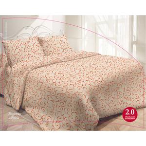 Комплект постельного белья Гармония Евро, поплин, Барокко Беж с наволочками 70x70 (705865)