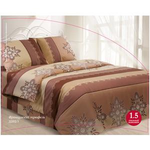 Комплект постельного белья Гармония 1,5 сп, поплин, Французский трюфель с наволочками 50x70 (704158)