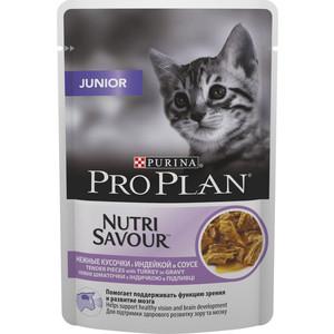Паучи PRO PLAN Nutri Savour Junior Cat Pieces with Turkey in Gravy кусочки в соусе с индейкой для котят 85г (12238547)