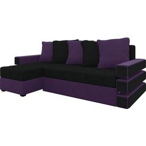 Диван угловой АртМебель Венеция микровельвет черно-фиолетов левый угловой диван артмебель андора ткань левый