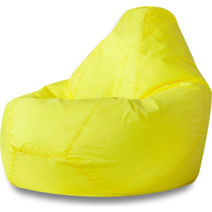 Кресло мешок Bean-bag М желтое makeup organizer travel bag women cosmetic bags summer dumpling clutch women packages waterproof cosmetic bag handbag
