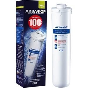 Аквафор Модуль сменный фильтрующий для мягкой воды К1-07В цена и фото