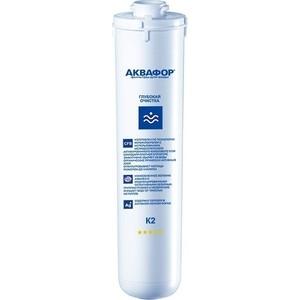 Аквафор Модуль сменный фильтрующий К2 модуль сменный фильтрующий аквафор в300