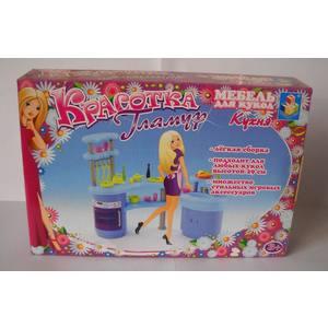 1Toy Набор мебели для кукол - кухня (Т54506) набор мебели 1toy красотка гламур кухня т54506
