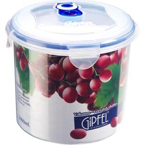 Контейнер вакуумный для продуктов 2.0 л Gipfel Fresh On (4552) gipfel вакуумный контейнер 1250 мл