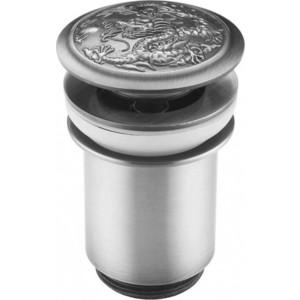 Донный клапан ZorG Antic для раковины матовое серебро (AZR 1 SL)