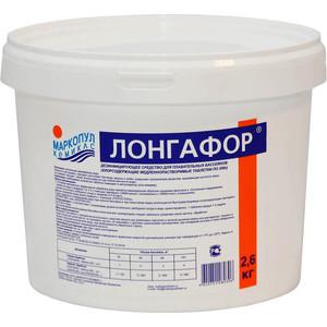 Лонгафор Маркопул Кэмиклс М15 таблетки 200гр/2,6кг жидкость для борьбы с водорослями маркопул кэмиклс альгитинн 3л м06