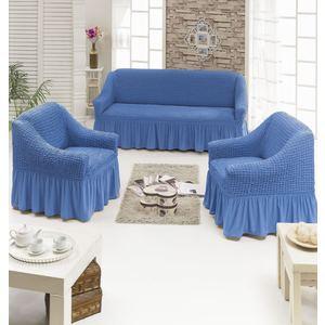 Набор чехлов для мягкой мебели 3 предмета Do and Co (7565 голубой)