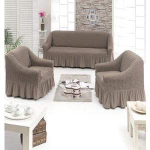 Набор чехлов для мягкой мебели 3 предмета Juanna (7565 капучино)