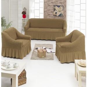 Набор чехлов для мягкой мебели 3 предмета Juanna (7565 кофе с молоком)