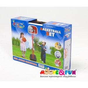 Баскетбольная стойка складная Moove&Fun 116 см в чемодане арт. 20881G 20881G