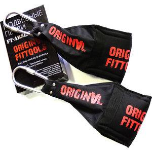 Подвесные петли Original Fit.Tools FT для выполнения упражнений на турнике FT-ABSLINGS
