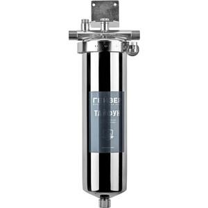 Фильтр предварительной очистки Гейзер Тайфун 10 SL 1/2'' (32069)