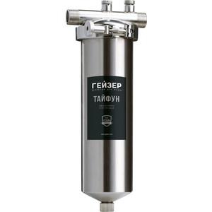 Фильтр предварительной очистки Гейзер Корпус Тайфун SL10''x1/2'' (50651)