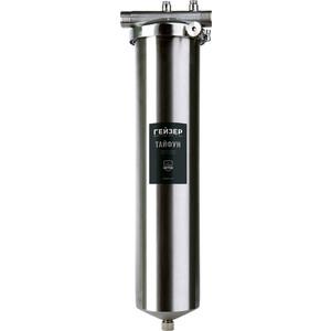 Фильтр предварительной очистки Гейзер Тайфун 20 BB (корпус) (50648)