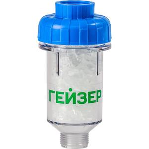 Фильтр предварительной очистки Гейзер от накипи для стиральных и посудомоечных машин 1ПФ (32063) соль для посудомоечных машин snowter 1 5 кг