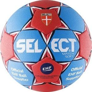 Мяч гандбольный Select Match Soft 844908-232 Lille (р.1)