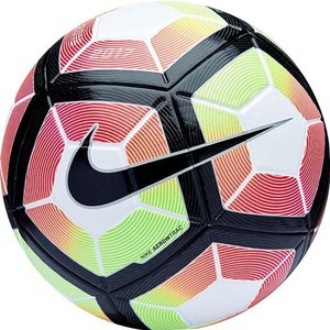 Мяч футбольный Nike Ordem 4 SC2943-100 р. 5