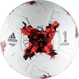 Мяч футбольный Adidas Krasava Glider (AZ3188) р.5