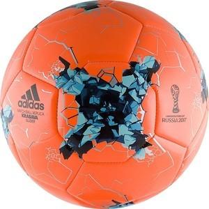 Мяч футбольный Adidas Krasava Glider (AZ3189) р.4