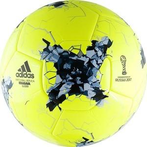 Мяч футбольный Adidas Krasava Glider (AZ3191) р.5
