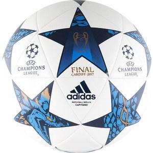 Мяч футбольный Adidas Finale 17 Cardiff Capitano (AZ5204) р.5 официальная реплика мяча финала ЛЧ2016/17