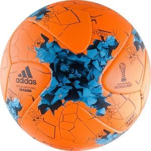 Мяч футбольный Adidas Krasava OMB р.5 зимний (официальный мяч Кубка конфедераций 2017)