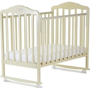 Кроватка Sweet Baby Lorenzo Avorio (Слоновая кость) (378153) sweet baby кроватка delizia avorio