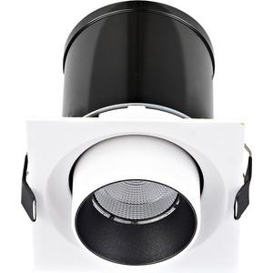 Встраиваемый светодиодный светильник Donolux DL18621/01SQ White Dim